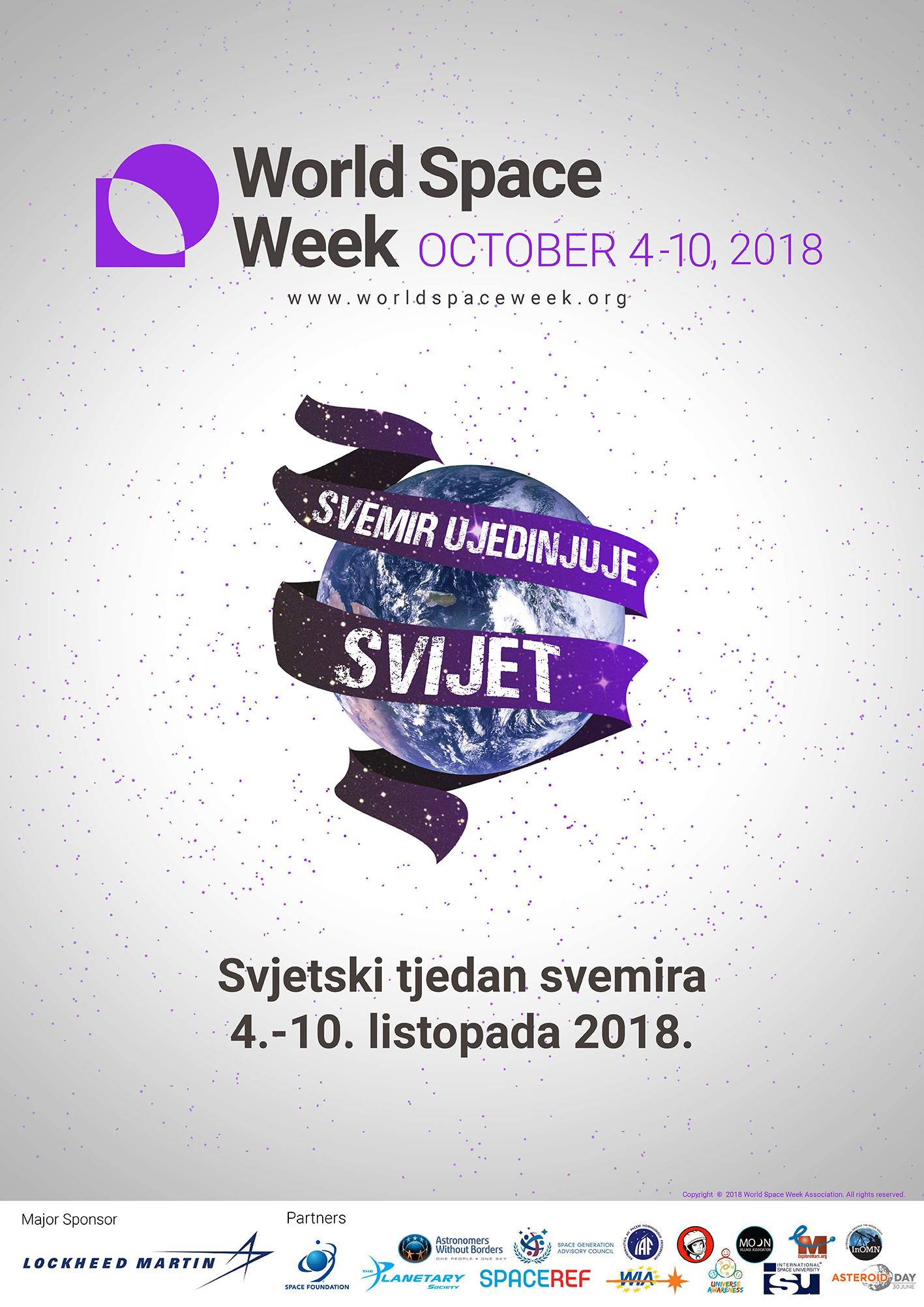 WSW @ Dizajnerica ft. Kul Pong Klub: Svemirski dnevnik / Space Blog 2018.